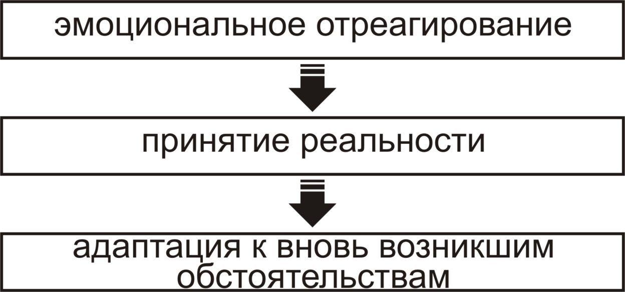 454163_html_6893042e