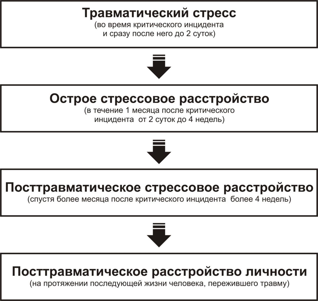 454163_html_6c843307 (1)